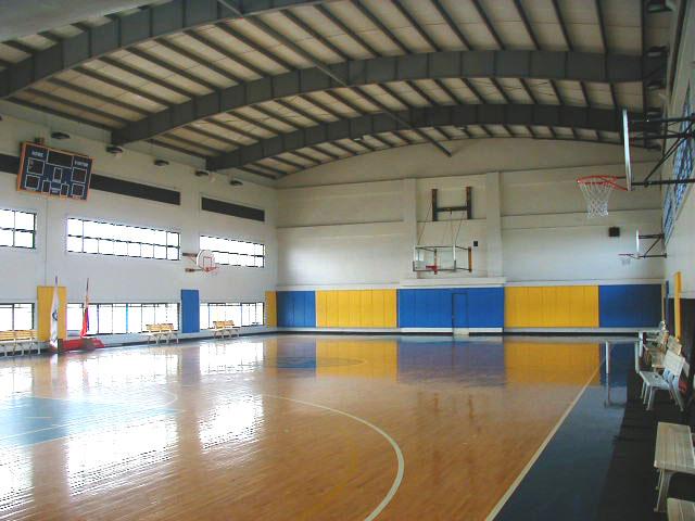 Apc court