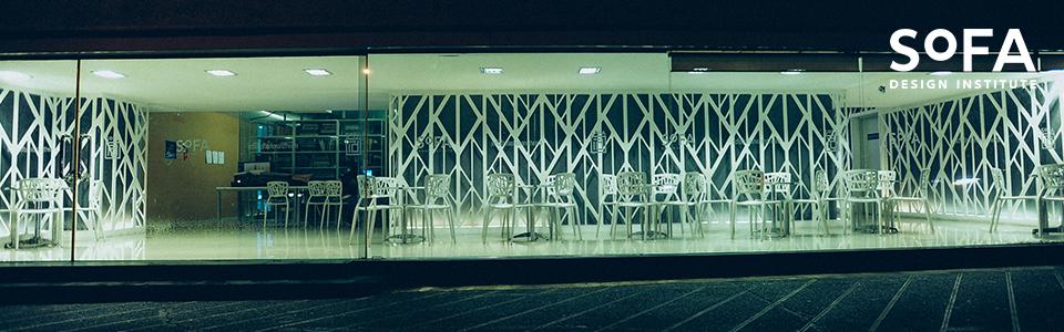 Edukasyon facilities facade2