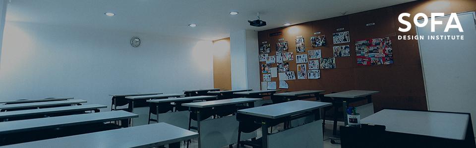 Edukasyon facilities leca2