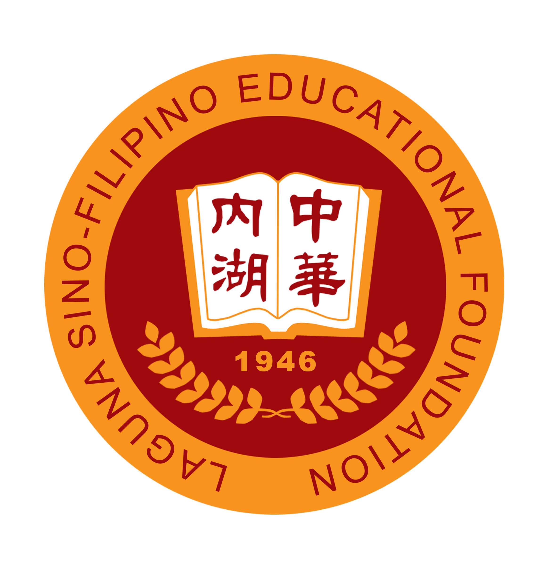 Laguna Sino-Filipino Educational Foundation, Inc. Logo