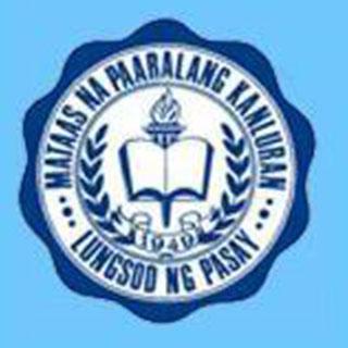 Pasay City West High School Logo