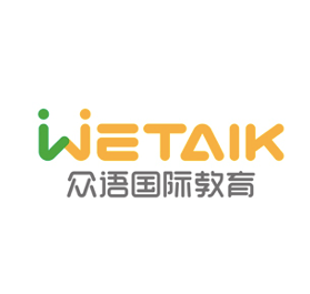 We Talk Language Center Logo